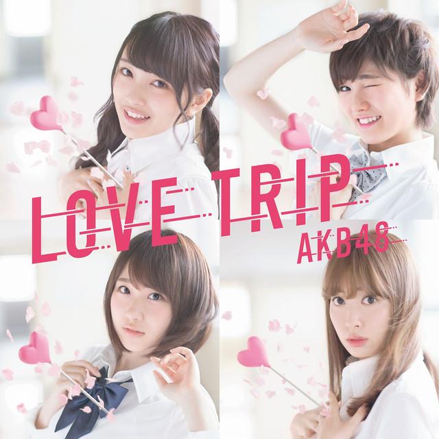 Love Trip (Type-E)