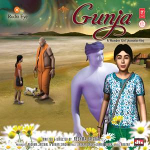 Gunja - A Wonder Girl Albümü