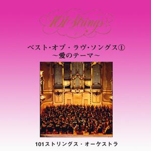 Best of Love album