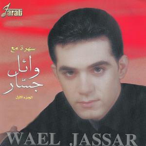 Wael Jassar, Vol. 1 (Live) Albümü