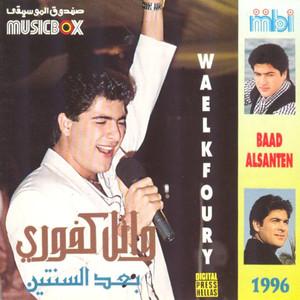 Baad Alsanten (1996) Albümü