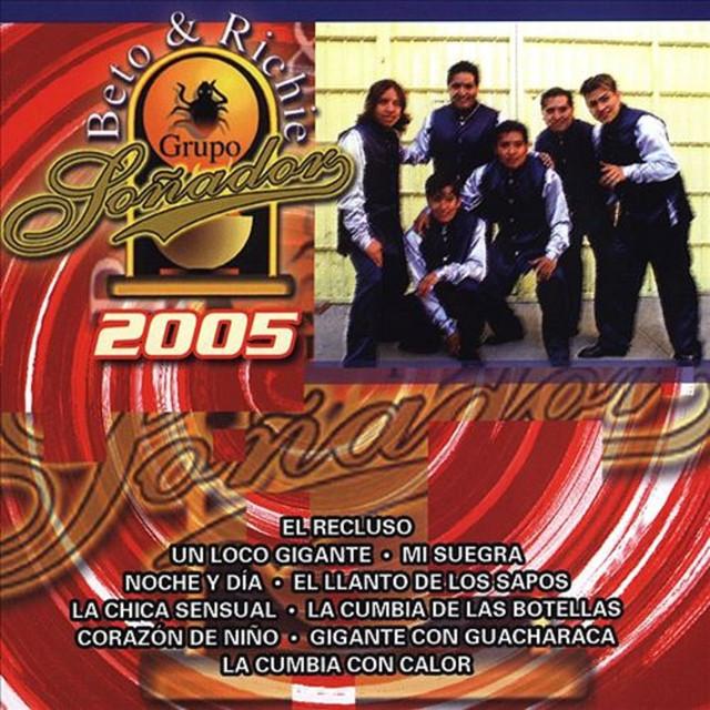 Soñador 2005