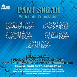 Panj Surah (with Urdu Translation) Albümü