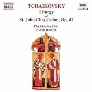 Tchaikovsky: Liturgy of St. John Chrysostom, Op. 41 Albumcover