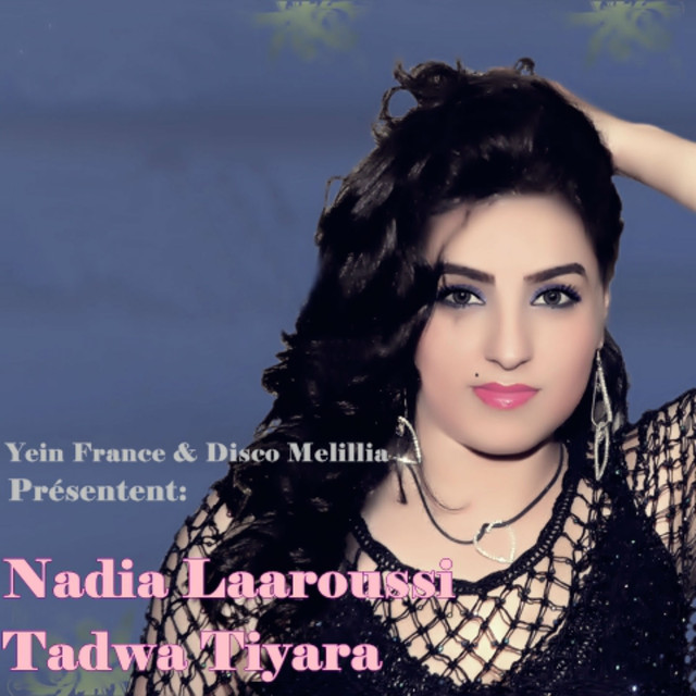 Nadia Laaroussi