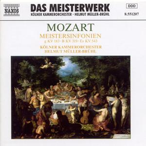 Mozart: Master Symphonies (Symphonies Nos. 25, 33, and 39) Albumcover