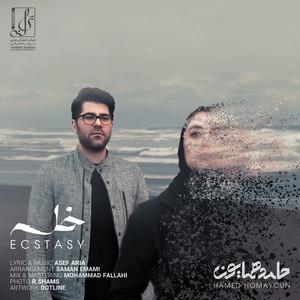 Khalseh - Single Albümü