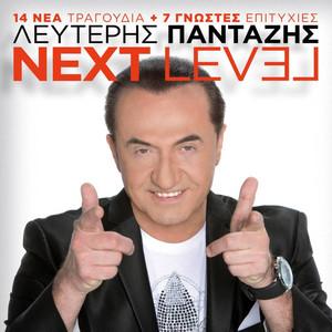 Next Level Albumcover