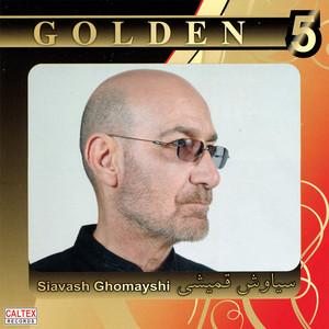 Golden 5 (Persian Music)