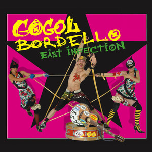 East Infection album