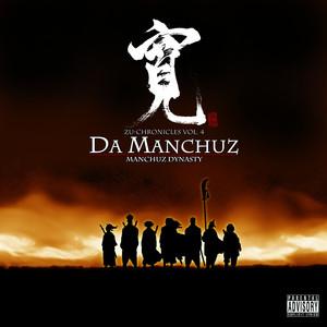 Buddha Monk, Da Manchuz Q the Song cover