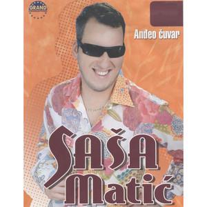 Andjeo Cuvar Albumcover
