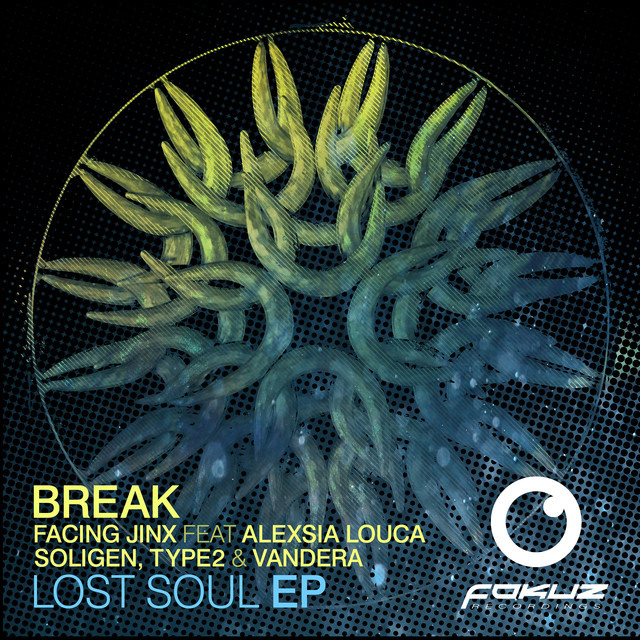 Now You're Gone (Break Remix) / Lost Soul