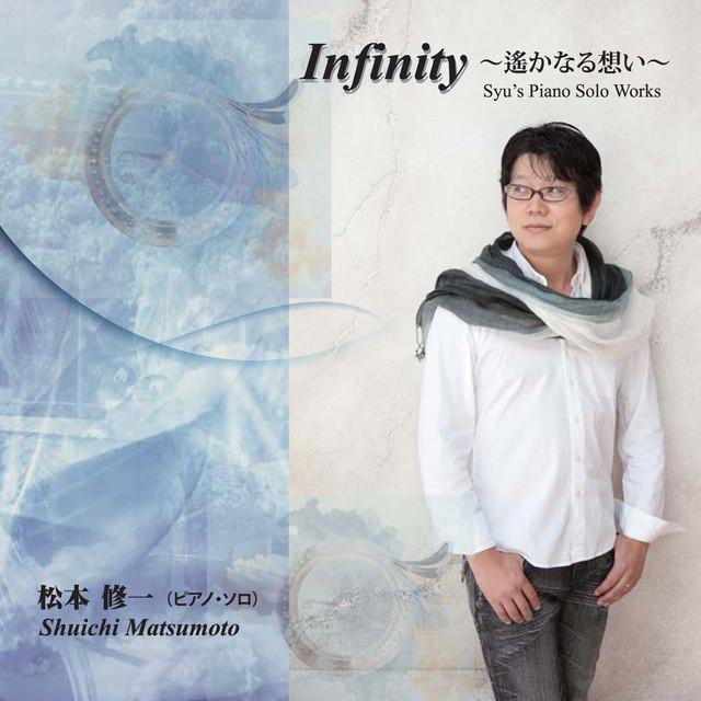 Shuichi Matsumoto