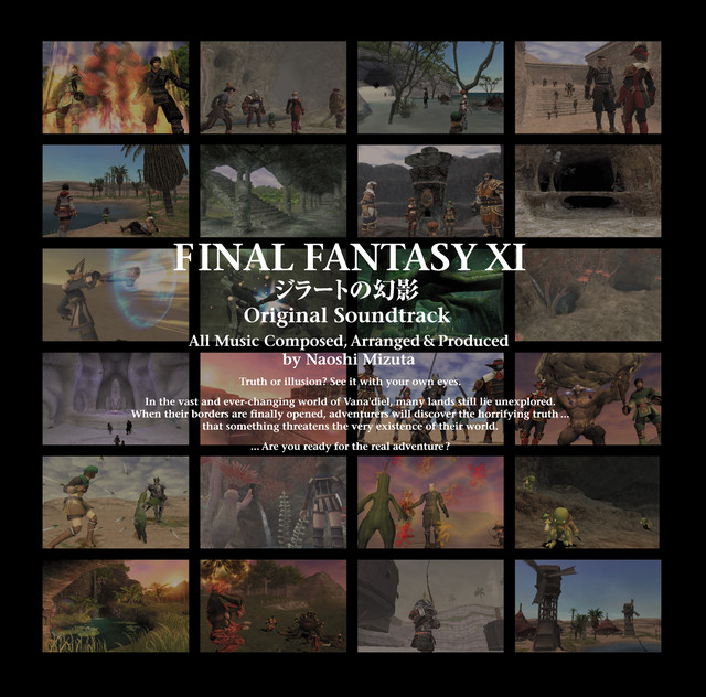 FINAL FANTASY XI - Rise of the Zilart Original Soundtrack by