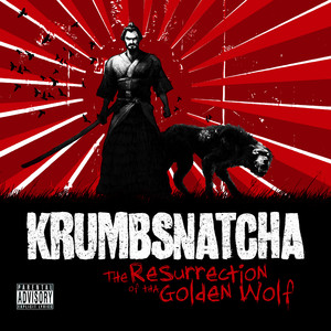 The Resurrection of the Golden Wolf album