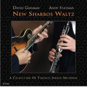 New Shabbos Waltz album