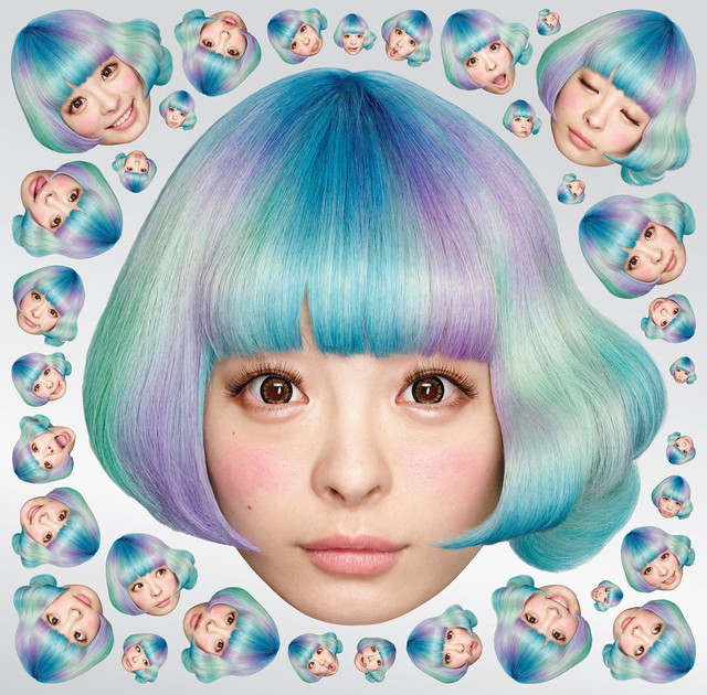 Album cover for KPP BEST by Kyary Pamyu Pamyu