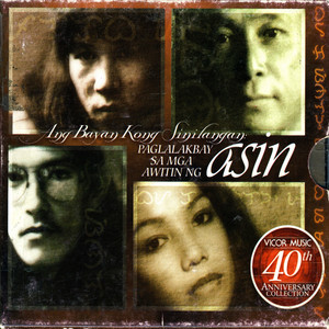 Ang Bayan Kong Sinilangan: Paglalakbay Sa Mga Awitin ng Asin: 40th Anniversary Collection - Asin