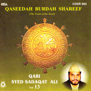 Qaseeda Burda Shareef Albümü