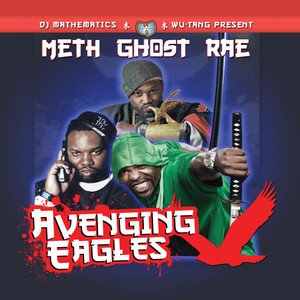 Avenging Eagles album