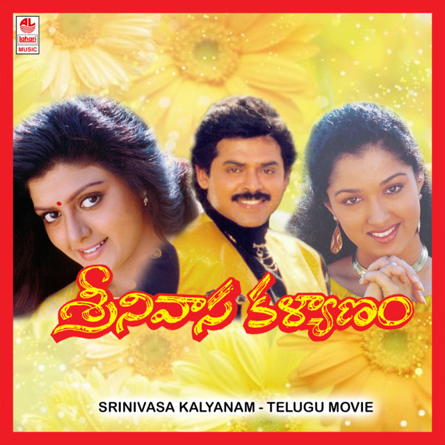 Srinivasa Kalyanam By K V Mahadevan On Spotify