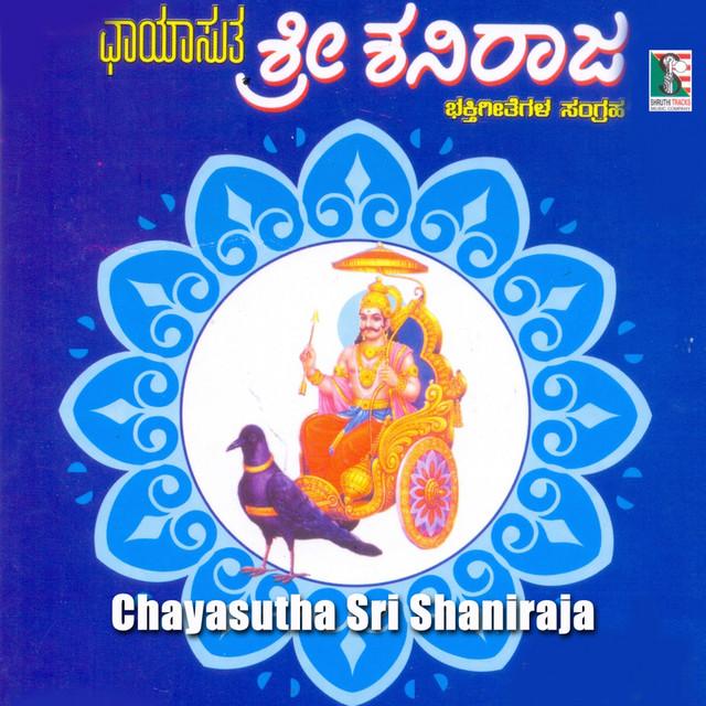Pattur Narasihma Nayak