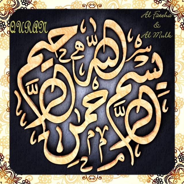 Abdul Rahman al Sudais Al Fateha, a song by Quran, N/A on