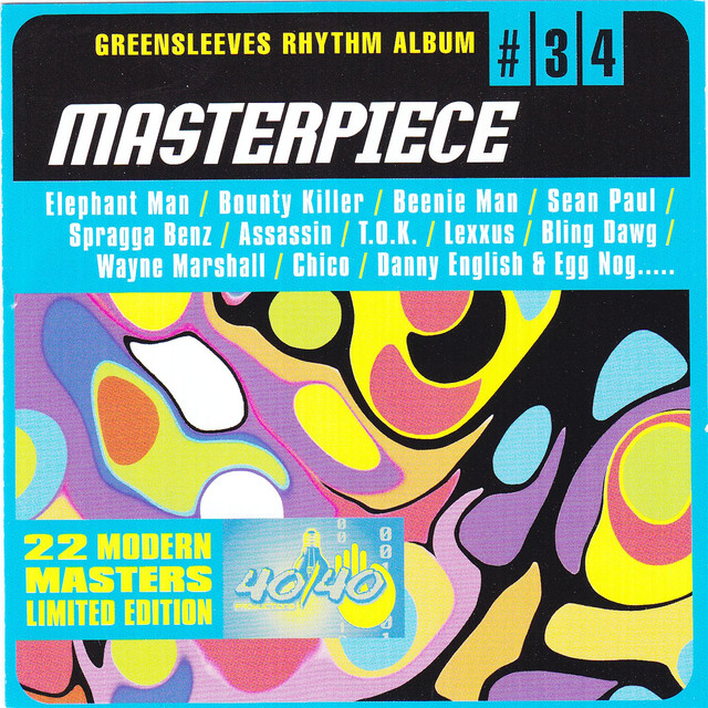Various Artists Masterpiece album cover