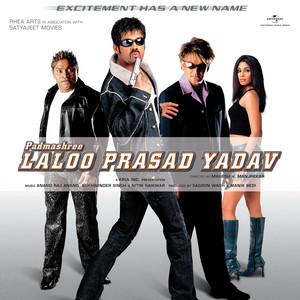 Padmashree Laloo Prasad Yadav Albümü