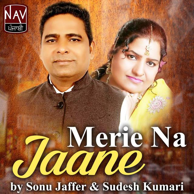 Sonu Jaffer