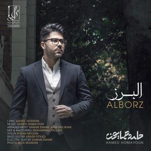 Alborz - Single Albümü
