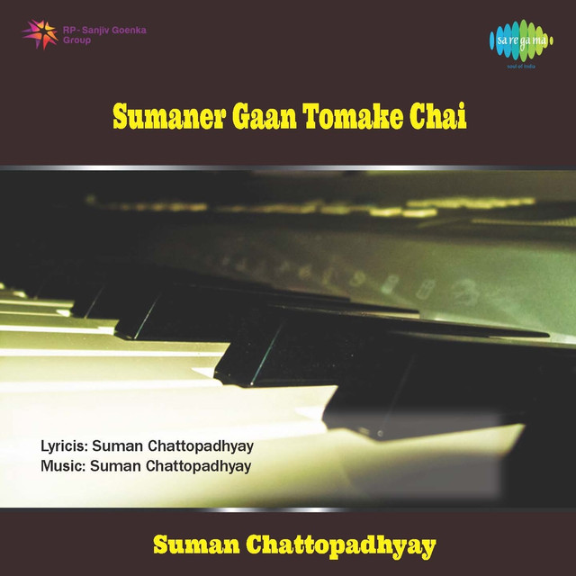 Mon Kharap Kora Bikel, a song by Kabir Suman on Spotify