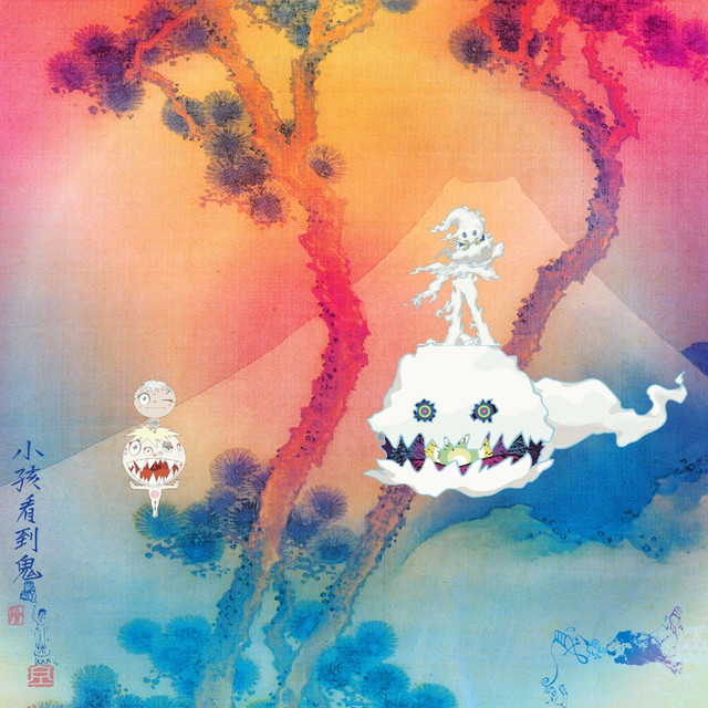 Kids See Ghosts Reborn