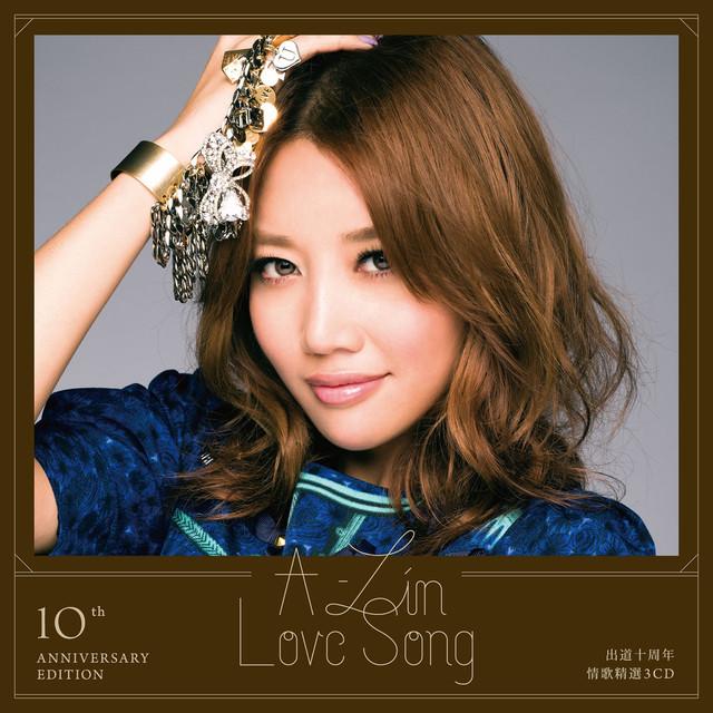 Love Song (出道十周年情歌精選)