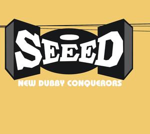 New Dubby Conquerors album