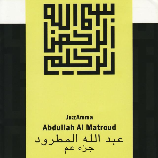 Ad Dhuha, a song by Abdullah Al Matroud on Spotify