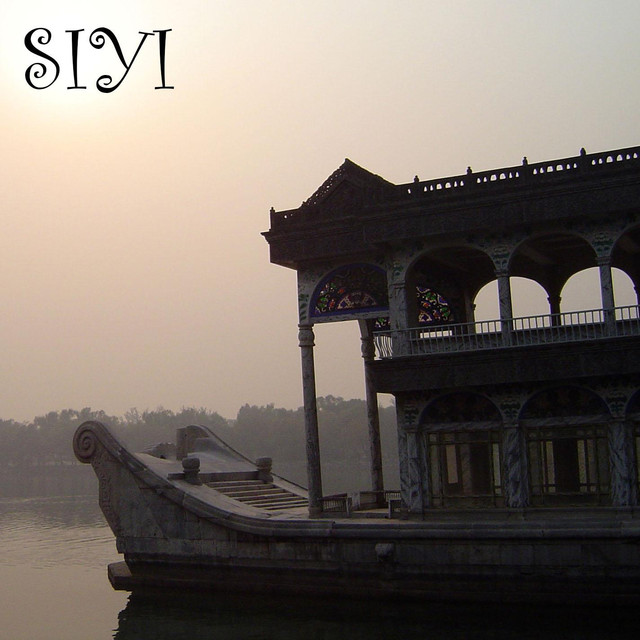 Album cover for Flio by Siyi