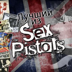 Лучший из Sex Pistols album