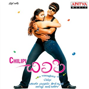 Chilipi (Original Motion Picture Soundtrack) Albumcover