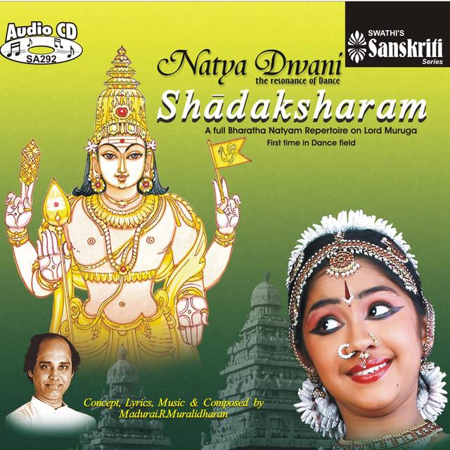 shanmuga kauthuvam song