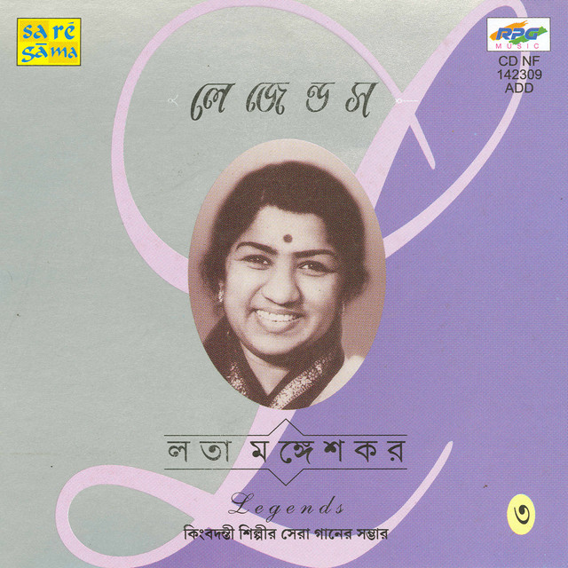 Mangal Deep Jwele, a song by Lata Mangeshkar, Others on Spotify