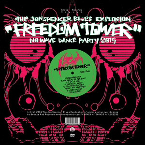 Freedom Tower: No Wave Dance Party 2015 album