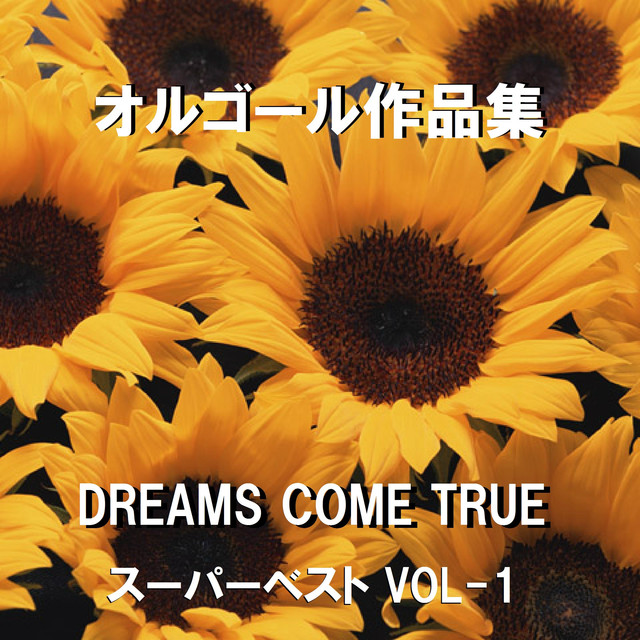 Artwork for 大阪LOVER Originally Performed By DREAMS COME TRUE (オルゴール) by Orgel Sound J-pop