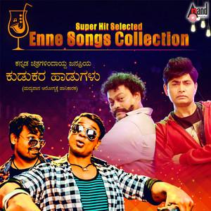 Super Hit Selected Enne Songs Collection Albümü