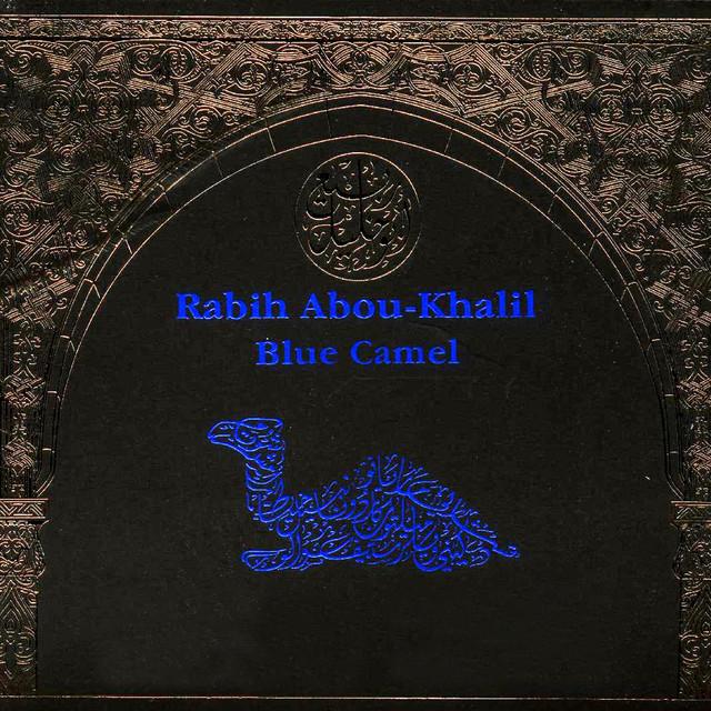 Rabih Abou-Khalil