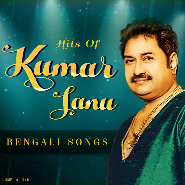 Kumar Sanu Songs Download | Kumar Sanu New Songs List | Best All MP3 Free Online - Hungama