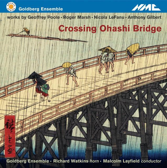 Crossing Ohashi Bridge