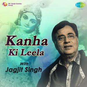 Kanha Ki Leela Albümü