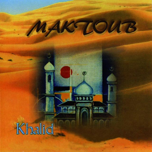 Khalid Maktoub album cover
